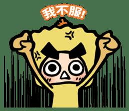 One Bited Dim Sum ~ Daily Expression sticker #13055461