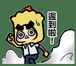 One Bited Dim Sum ~ Daily Expression sticker #13055464