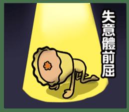 One Bited Dim Sum ~ Daily Expression sticker #13055465