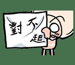 One Bited Dim Sum ~ Daily Expression sticker #13055468