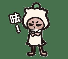 One Bited Dim Sum ~ Daily Expression sticker #13055469