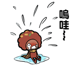 One Bited Dim Sum ~ Daily Expression sticker #13055471
