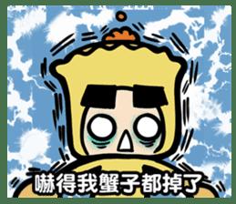 One Bited Dim Sum ~ Daily Expression sticker #13055473