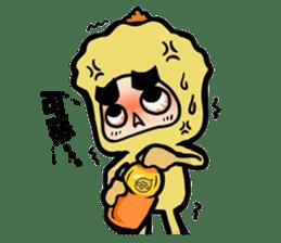One Bited Dim Sum ~ Daily Expression sticker #13055478