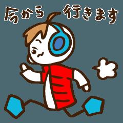 Mishiro 1