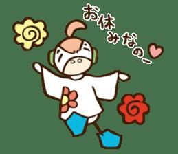 Mishiro 1 sticker #13056208