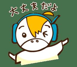 Mishiro 1 sticker #13056209