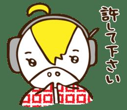 Mishiro 1 sticker #13056212
