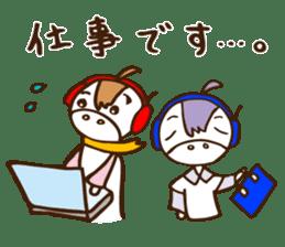 Mishiro 1 sticker #13056213