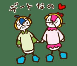 Mishiro 1 sticker #13056214