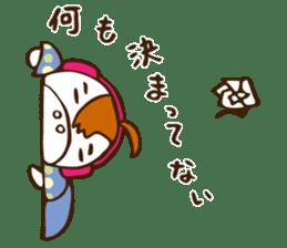 Mishiro 1 sticker #13056215