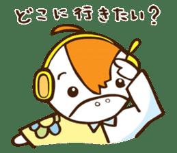 Mishiro 1 sticker #13056217