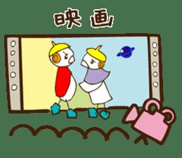 Mishiro 1 sticker #13056218