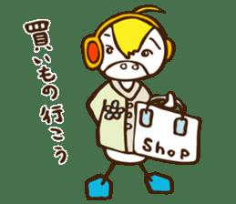 Mishiro 1 sticker #13056219