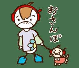 Mishiro 1 sticker #13056220
