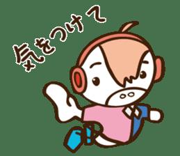 Mishiro 1 sticker #13056225