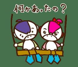 Mishiro 1 sticker #13056227