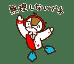 Mishiro 1 sticker #13056229