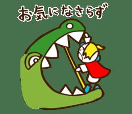 Mishiro 1 sticker #13056230