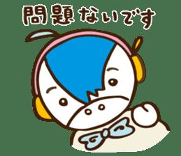 Mishiro 1 sticker #13056231