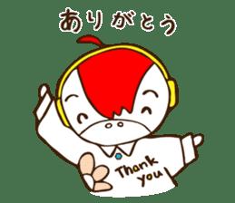 Mishiro 1 sticker #13056234
