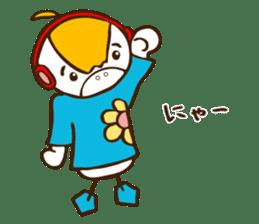 Mishiro 1 sticker #13056235