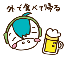 Mishiro 1 sticker #13056237