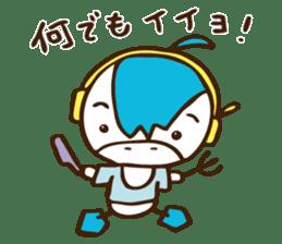 Mishiro 1 sticker #13056238