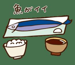 Mishiro 1 sticker #13056240