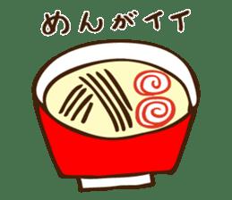 Mishiro 1 sticker #13056241