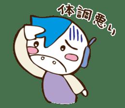 Mishiro 1 sticker #13056242