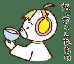 Mishiro 1 sticker #13056243