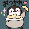 うごく!ほのぼの子ペンギン2