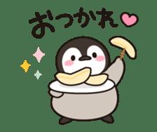 healing penguin2(animation ver.) sticker #13056356