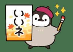healing penguin2(animation ver.) sticker #13056372