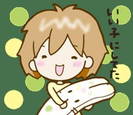 Spoiled Risu-chan4 sticker #13057270