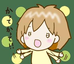 Spoiled Risu-chan4 sticker #13057272