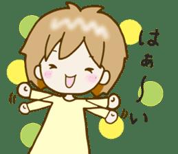 Spoiled Risu-chan4 sticker #13057275