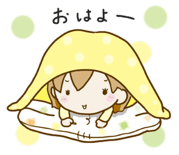Spoiled Risu-chan4 sticker #13057278