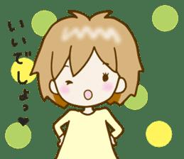 Spoiled Risu-chan4 sticker #13057282