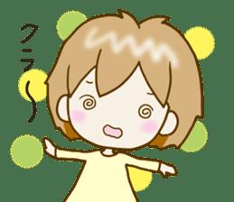 Spoiled Risu-chan4 sticker #13057284