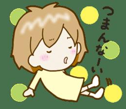 Spoiled Risu-chan4 sticker #13057294