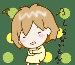 Spoiled Risu-chan4 sticker #13057296