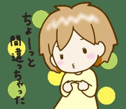 Spoiled Risu-chan4 sticker #13057298