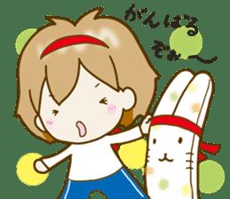 Spoiled Risu-chan4 sticker #13057300