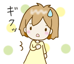 Spoiled Risu-chan4 sticker #13057301