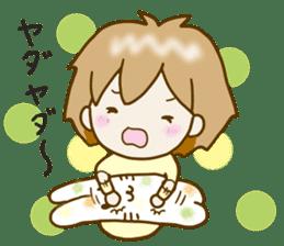 Spoiled Risu-chan4 sticker #13057302