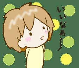 Spoiled Risu-chan4 sticker #13057303