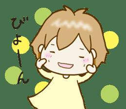 Spoiled Risu-chan4 sticker #13057305