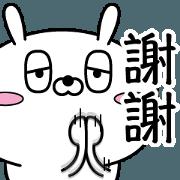 สติ๊กเกอร์ไลน์ Reply rabbit(Provisional)Traditional